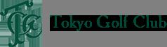 東京ゴルフ倶楽部会員サイト